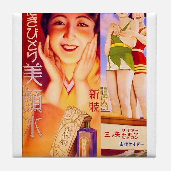 Art Deco Best Seller Tile Coaster
