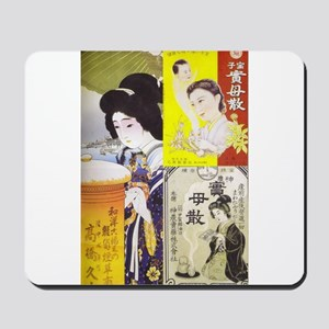 Art Deco Best Seller Mousepad