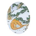 Snow Dragon II Oval Ornament