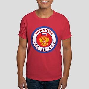 RU Russia/Rossiya Hockey Dark T-Shirt