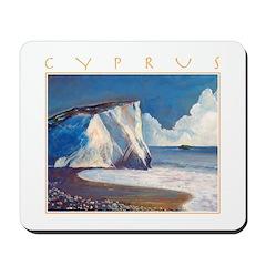Aphrodite's Rocks, moonlight - Cyprus Mousepad