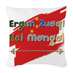 https://i3.cpcache.com/product/420226545/woven_throw_pillow.jpg?side=Front&color=White&height=240&width=240