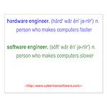 HW Engineer vs. SW Engineer Small Poster