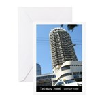 Tel Aviv Greeting Cards (6). Great souvenir.