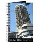 Dizengoff Tower Journal, Tel-Aviv 2006 Israel
