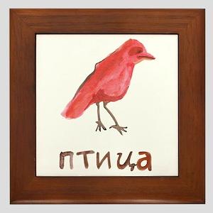 Red Bird Framed Tile