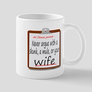 MARRIED/MARRIAGE Mug