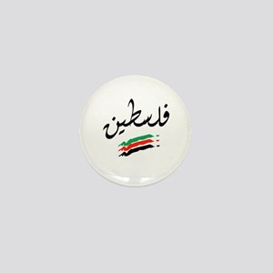 Palestine Flag Mini Button