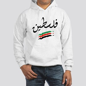 Palestine Flag Hooded Sweatshirt