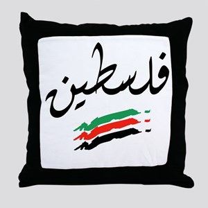 Palestine Flag Throw Pillow