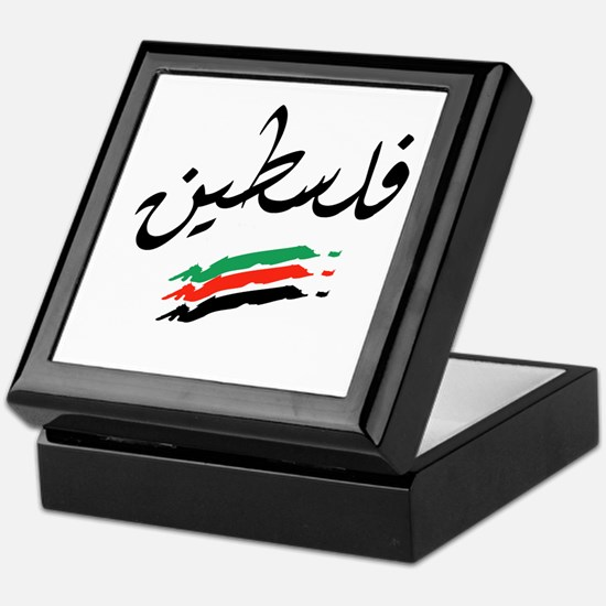 Palestine Flag Keepsake Box