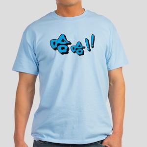 Haha! Light T-Shirt