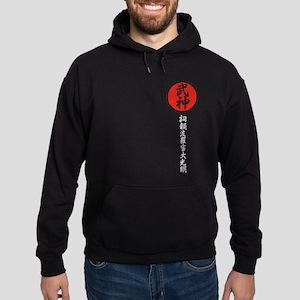 Shikin Haramitsu Dan Hoodie (dark)