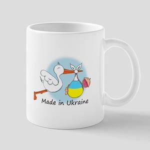 Stork Baby Ukraine Mug