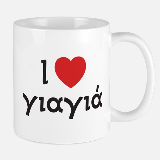 I Love Heart Yiayia Mug