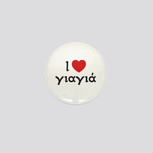 I Love Heart Yiayia Mini Button