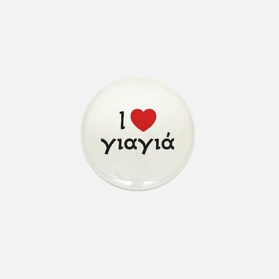 I Love Heart Yiayia Mini Button