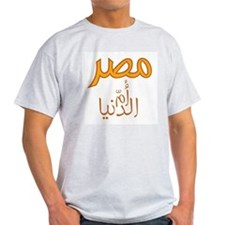 Egypt: Mother of World Ash Grey T-Shirt
