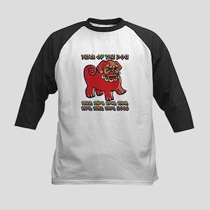 Chinese Year of the Dog Kids Baseball Jersey