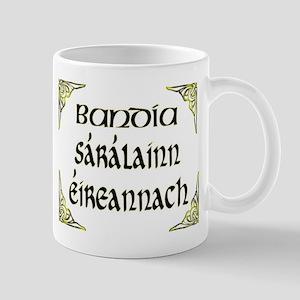 'Gorgeous Irish Goddess' Mug