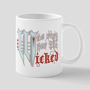 No Rest... Mug