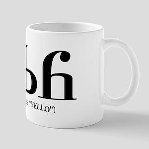 It says Hello Mug