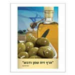 Land of Olive and Honey Small Poster