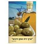 Land of Olive and Honey Large Poster