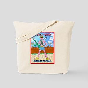 SABRA DOG (Guardian) Tote Bag