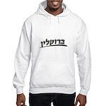 Brooklyn.. hebrew Hooded Sweatshirt