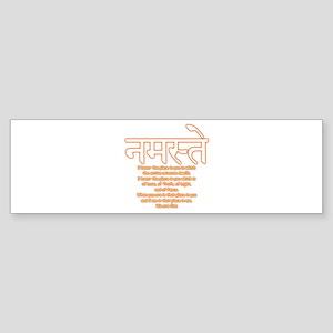 namaste we are one Bumper Sticker (50 pk)