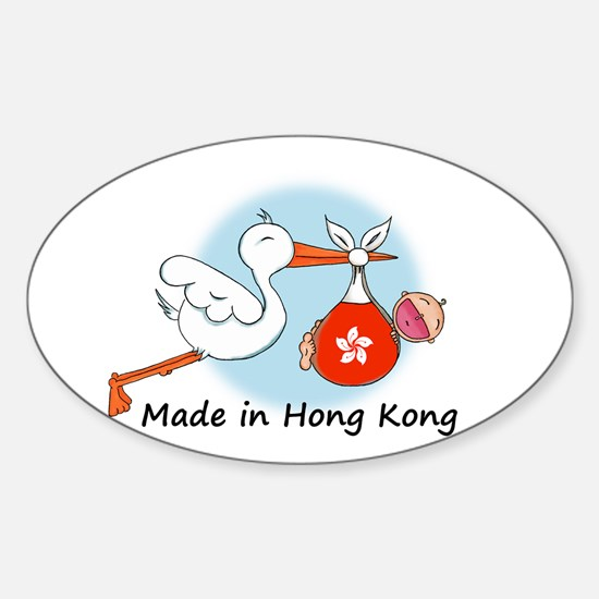 Stork Baby Hong Kong Oval Decal