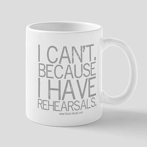 """I can't..."" (gray) Mug"