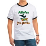Akeley 'You Betcha' Loon Ringer T