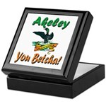 Akeley 'You Betcha' Loon Keepsake Box