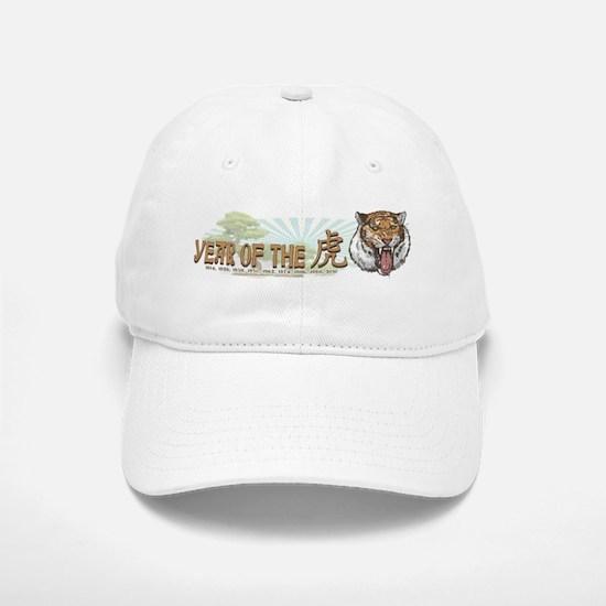 Year of the Tiger Baseball Baseball Cap
