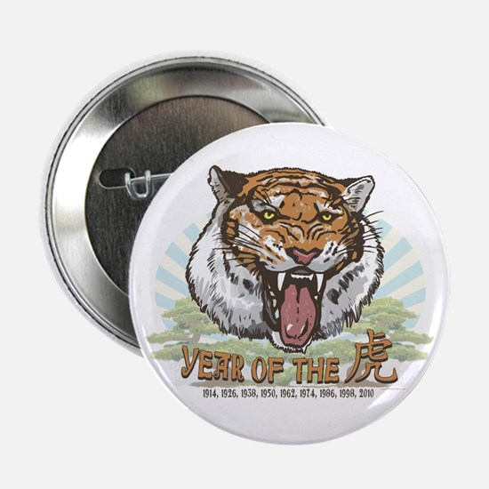 """Year of the Tiger 2.25"""" Button"""