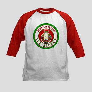 BY Belarus/Bielarus Ice Hockey Kids Baseball Jerse