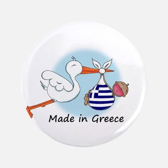 "Stork Baby Greece 3.5"" Button"