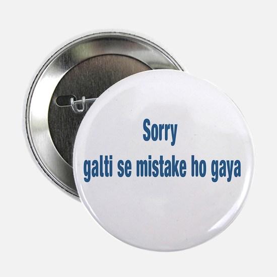 Sorry Galti se mistake ho gay Button