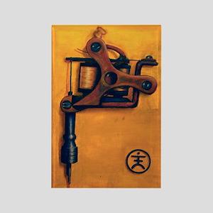 Yellow Machine Magnets