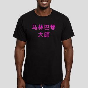 Marimba Master Men's Fitted T-Shirt (dark)