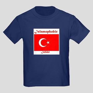 THE RELIGION OF PEACE Kids Dark T-Shirt