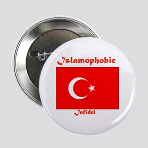 "THE RELIGION OF PEACE 2.25"" Button"