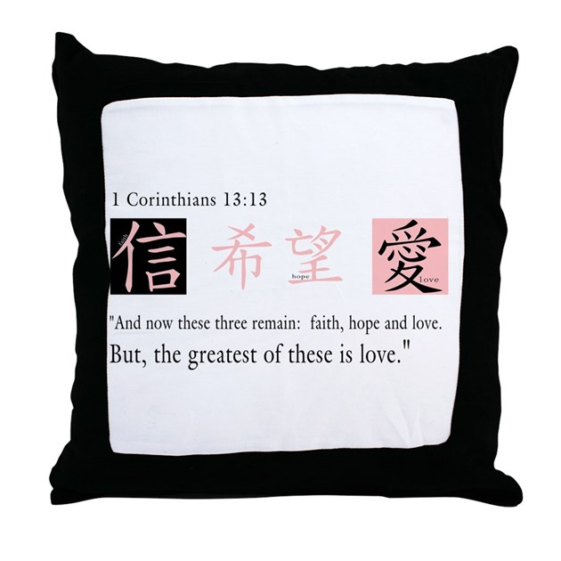 Faith Hope Love Chinese Symbol Throw Pillow By Signature7