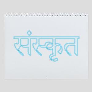 sanskrit Wall Calendar