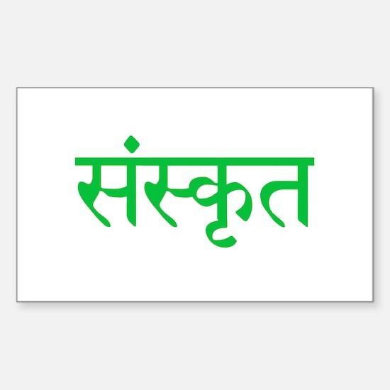 sanskrit Sticker (Rectangle)