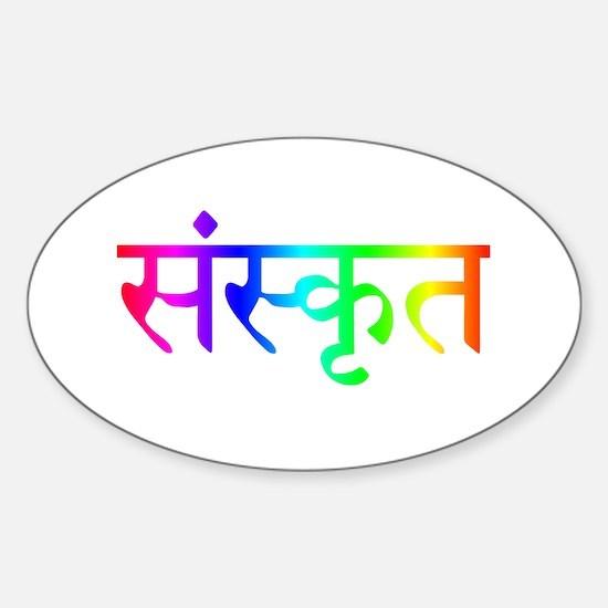 sanskrit Sticker (Oval)