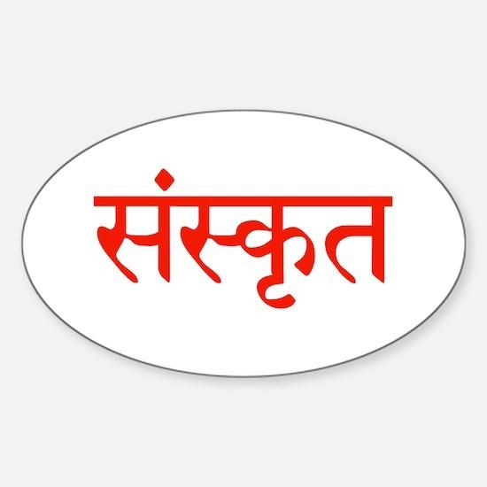 sanskrit Sticker (Oval 50 pk)