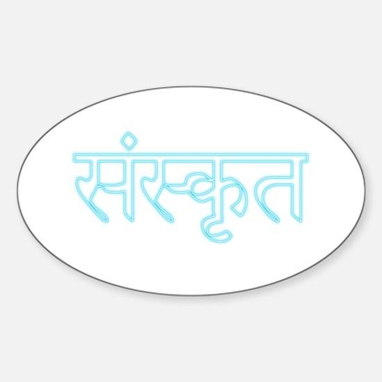 sanskrit Sticker (Oval 10 pk)